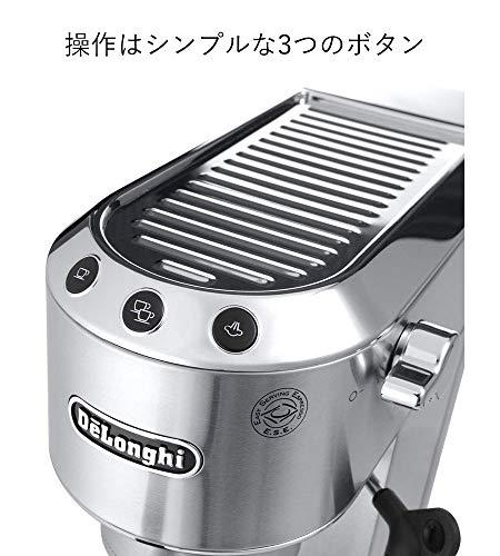 デロンギ(DeLonghi)エスプレッソ・カプチーノメーカーブラック×シルバー1LEC680M