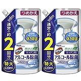 【まとめ買い】 カビキラー 除菌剤 スプレータイプ アルコール除菌 キッチン用 詰替用 特大サイズ 2個セット 630ml×2個