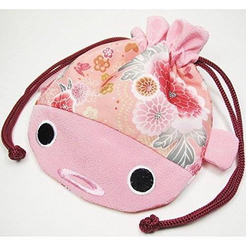 Daiso Japanese Kimono Fabric Cosmetic Goldfish Small Purse Kinchaku - Pink Fish Bag