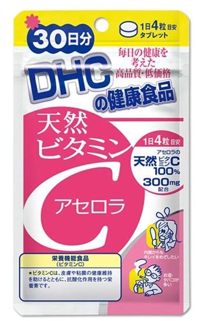 共和党コミットバトル天然ビタミンC[アセロラ] 30日分【栄養機能食品(ビタミンC)】
