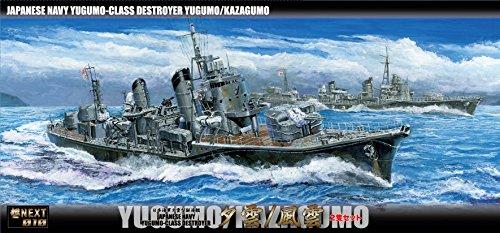 フジミ模型 1/700 艦NEXTシリーズ №10 日本海軍夕雲型駆逐艦 夕雲/風雲 2隻セット 色分け済み プラモデル 艦NX-10