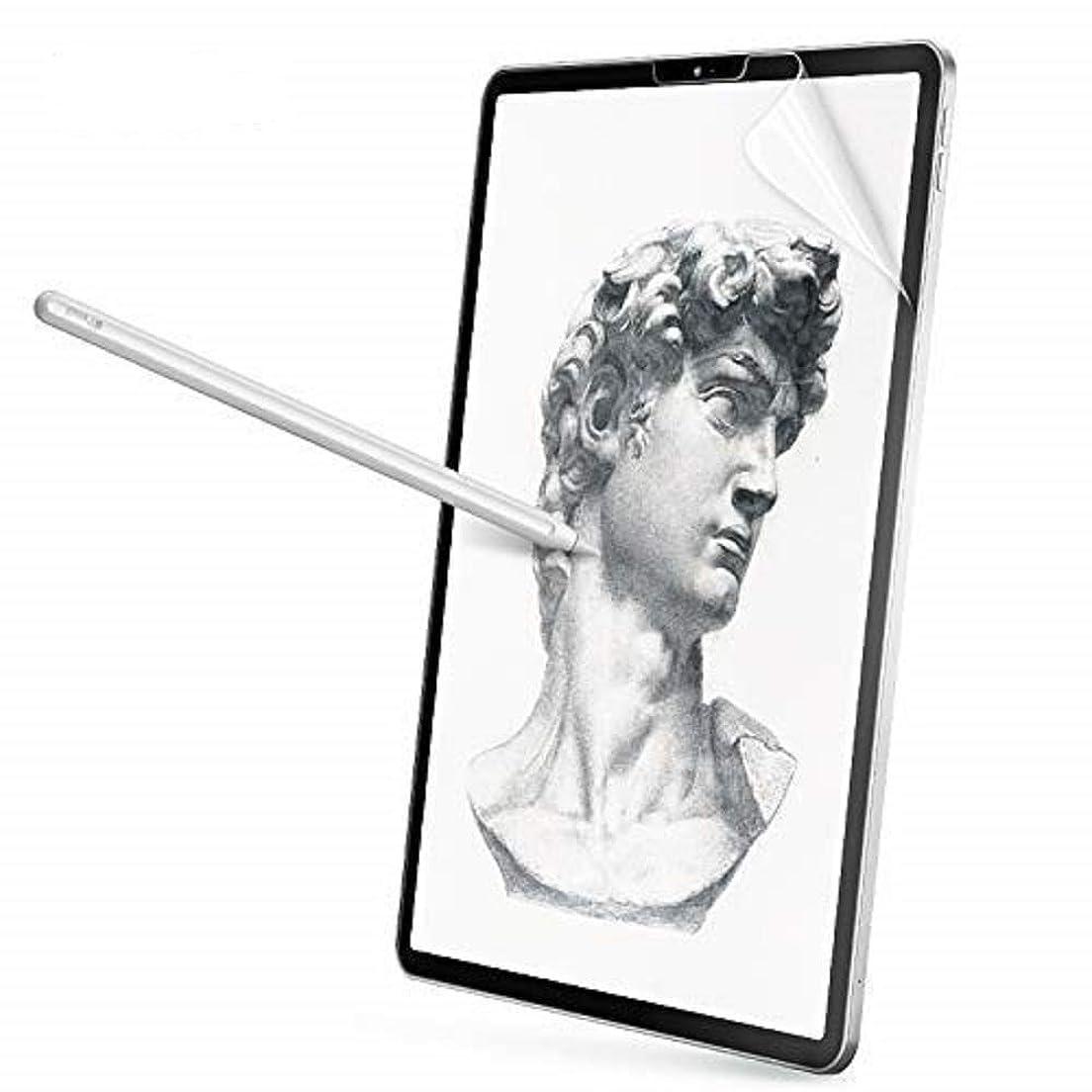 蛇行スキニーお気に入り手書きの紙に適して iPad Pro 11 inch インチ ペーパーライク 保護フィルム アンチグレア 反射低減 非光沢 日本製 フィルム絵画フィルムつや消し紙模造紙フィルム(For ipad pro 11 inch)