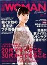 日経 WOMAN  ウーマン  2008年 10月号