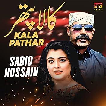Kala Pathar - Single