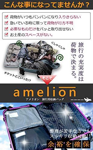 Amelion旅行用収納ケーストラベルポーチスペース削減大容量(ブラック×オレンジ)