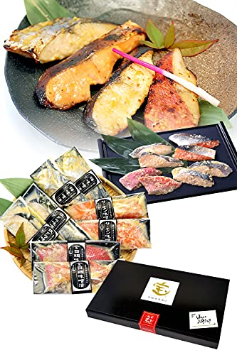 ほんの気持ち ギフト 西京漬け 高級魚 セット 4種8切 【冷凍】 金目鯛 銀ダラ サーモン さわら 味噌漬け 越前宝や