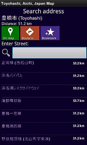 『豊橋市、愛知県、日本 - オフラインで マップ』の9枚目の画像