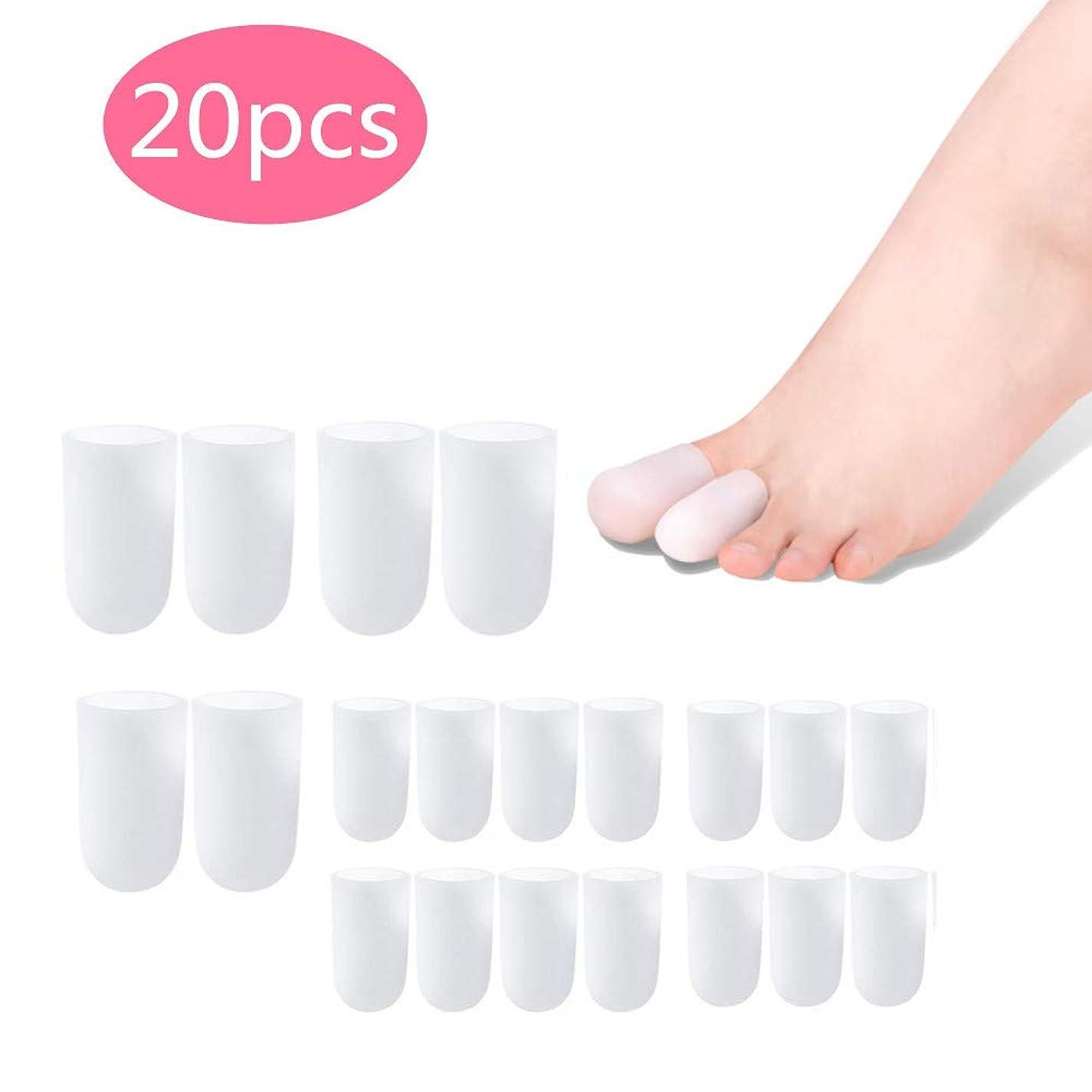 塩辛い年齢階段足指保護キャップ つま先プロテクター 足先のつめ保護キャップ 怪我防止 男女兼用 (20個入り)