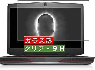 Vacfun ガラスフィルム , Dell Alienware 17 R3 17.3インチ 向けの 有効表示エリアだけに対応する 強化ガラス フィルム 保護フィルム 保護ガラス ガラス 液晶保護フィルム