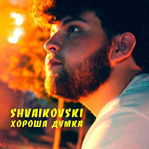 Shvaikovski