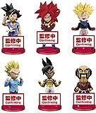 Banpresto - Dragon Ball Gt World Collectable Figure vol.2