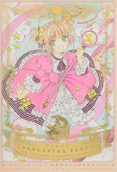 Best cardcaptor sakura art Reviews