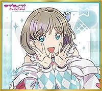 【唐可可 (アップ) 】 ラブライブ!スーパースター!! トレーディングミニ色紙