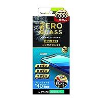 Simplism シンプリズム iPhone 12 mini [ZERO GLASS] 絶対失敗しない ゴリラガラス ブルーライト低減 フレームガラス ブラック TR-IP20S-GMF-GOBCCBK