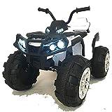crooza 12V Kinder Quad / ATV mit 2X Motoren Kinderauto Kinderfahrzeug Kinder Elektroauto mit Fernbedienung /echtes FM-Radio/mp3/USB/SD Leser/Federung (Weiss)