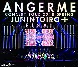 コンサートツアー2018春十人十色+ファイナル[Blu-ray/ブルーレイ]