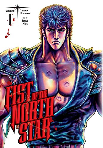 Compare Textbook Prices for Fist of the North Star, Vol. 1 1  ISBN 9781974721566 by Buronson,Hara, Tetsuo