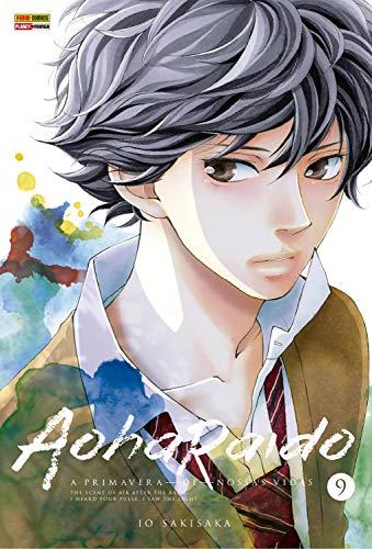 Aoharaido - vol. 9 (Aohairado)