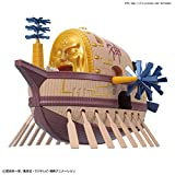 "Bandai Hobby Grand Ship CollectionArk Maxim ""One Piece"""