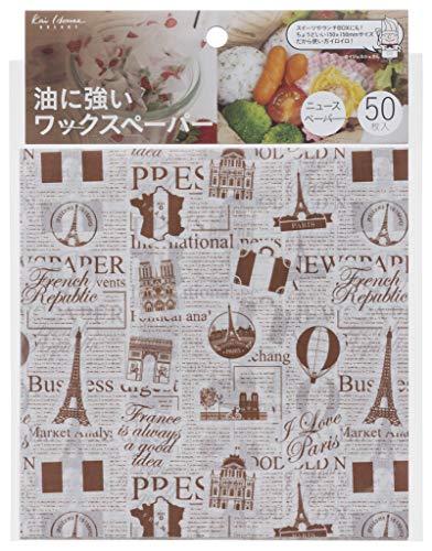 貝印 KAI ワックスペーパー Kai House Select カカオ 50枚入 日本製 DL6351