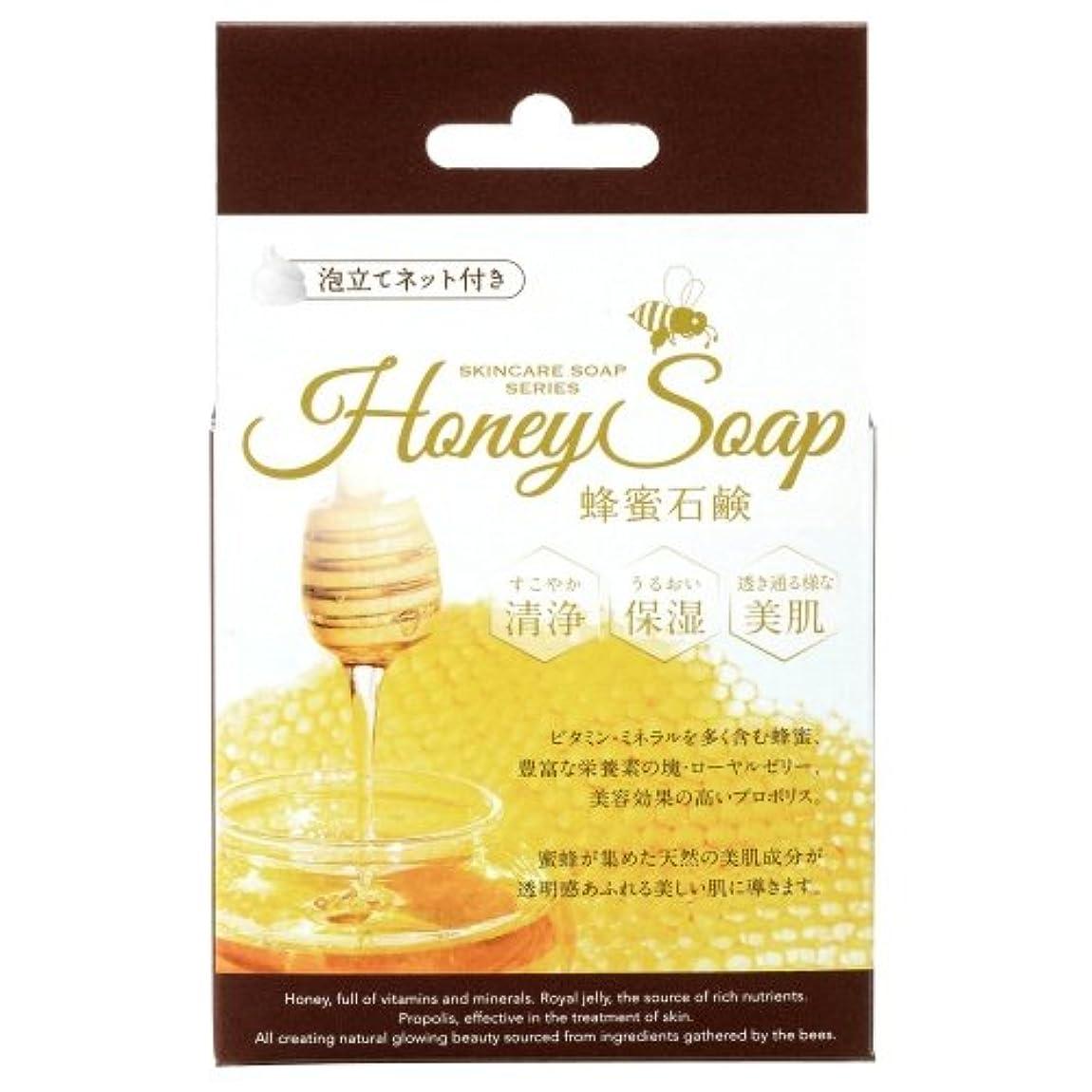 バリー集団的薄汚いハチミツスキンケアソープ 80g