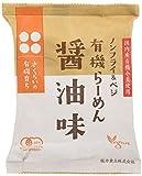 桜井食品 さくらいの有機育ち しょうゆラーメン 110g