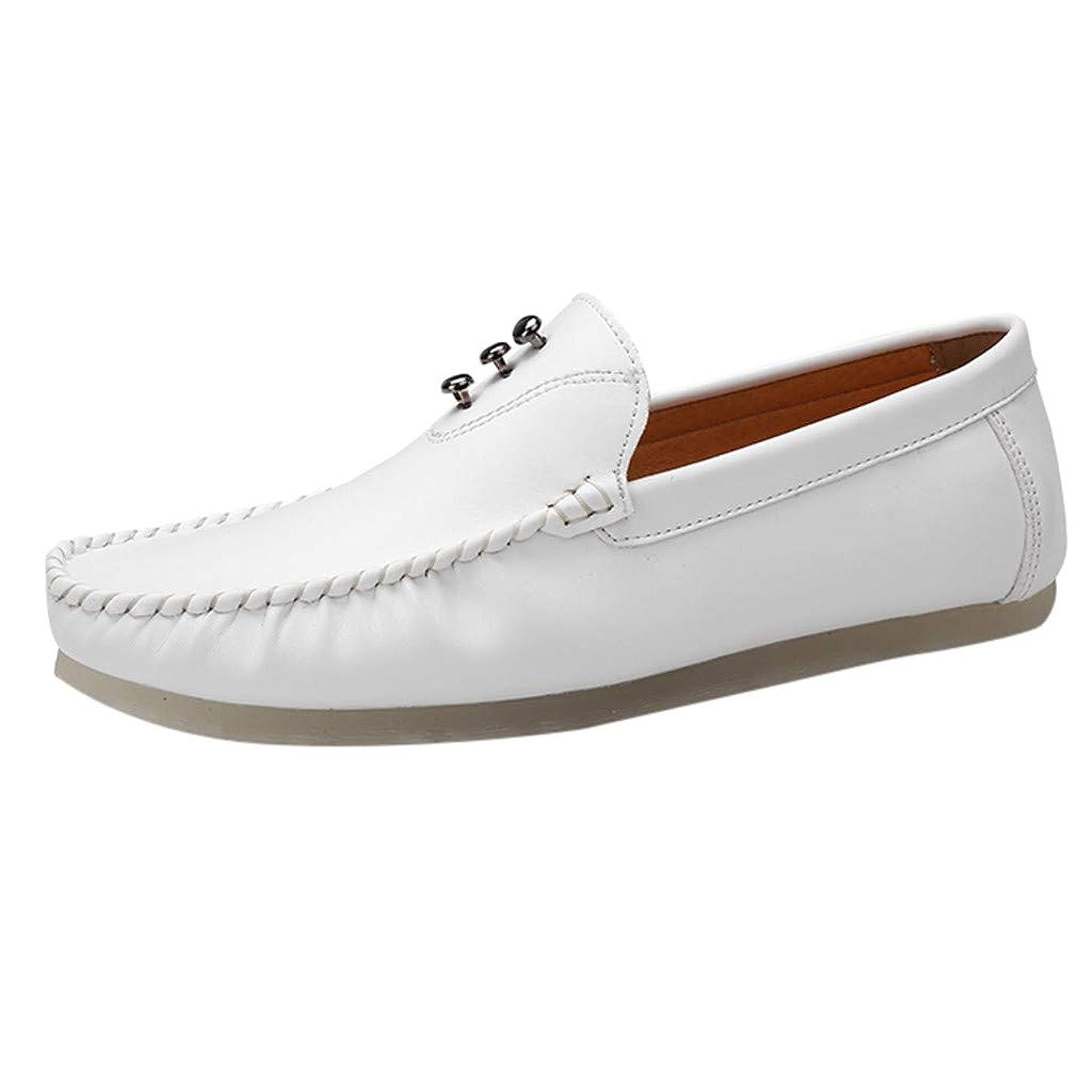 Men Summer Casual Shoes, Clearance Male Retro Lazy Shoes Fashion Peas Shoes England Scrub Soild Color Business Shoes British Wind lkoezi
