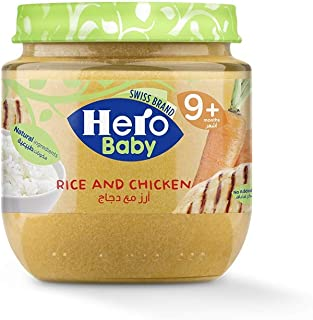 Hero Baby Rice and Chicken Jar, 120g