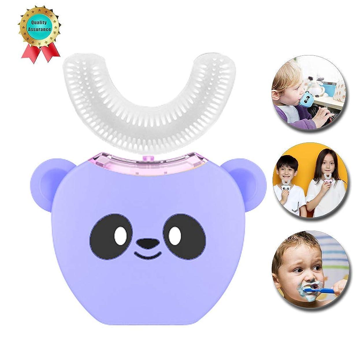 魅惑的な練る洗剤V-white 電動歯ブラシ こども用 超音波振動360°オールラウンドクリーニング、充電式 (パープル)