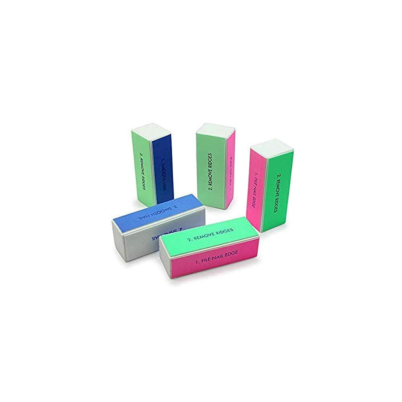 キロメートル麦芽ピン持ち運びが簡単ネイルポリッシュ ブロック ネイルツール 5個セット 4面 ブロックバッファー 爪やすり 爪磨き ネイルシャイン ポンジ 製 マニキュアツール 5本セット ネイルアート マニキュア製品