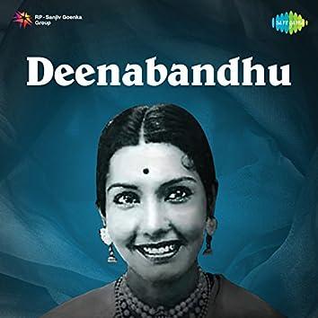 Deenabandhu (Original Motion Picture Soundtrack)