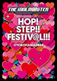 THE IDOLM@STER 8th ANNIVERSARY HOP!STEP!!FESTIV@L!!! @YOKOHAMA0804【DVD2枚組】[COBC-6536/7][DVD]