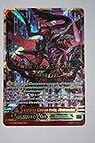 Cardfight!! Vanguard TCG - Lawless Mutant Deity, Obtirandus (G-TCB02/002) - G Technical Booster 2: The GENIUS STRATEGY