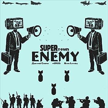 Enemy (feat. Дмитрий Спирин, Mspeed, Brent Loveday)