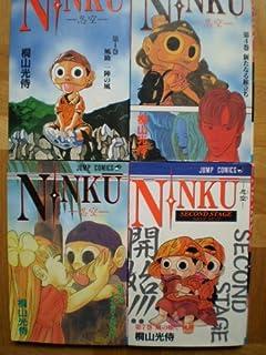 NINKU -忍空- [少年向け:コミックセット]