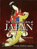 The Ornamental Arts of Japan (Dover Fine Art, History of Art)
