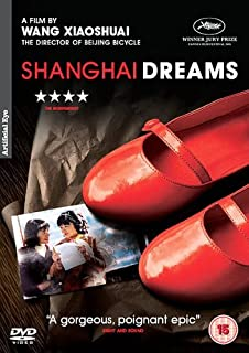 Shanghai Dreams ( Qing hong ) [ NON-USA FORMAT, PAL, Reg.2 Import - United Kingdom ] by Yuanyuan Gao