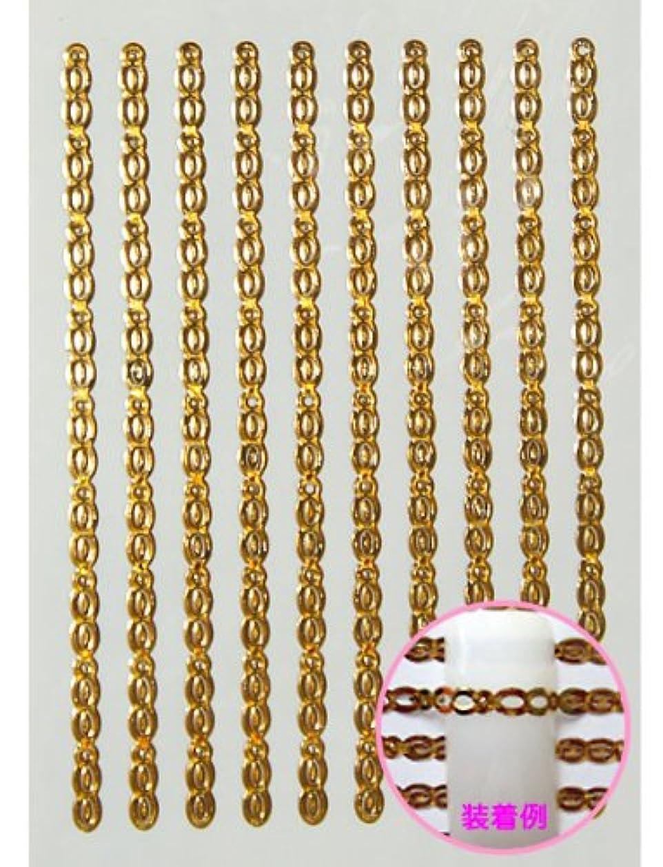 初心者飼い慣らすレンディションネイルシール メタルパーツのようなネイルシール チェーンゴールド [#4]ジェルネイルアート