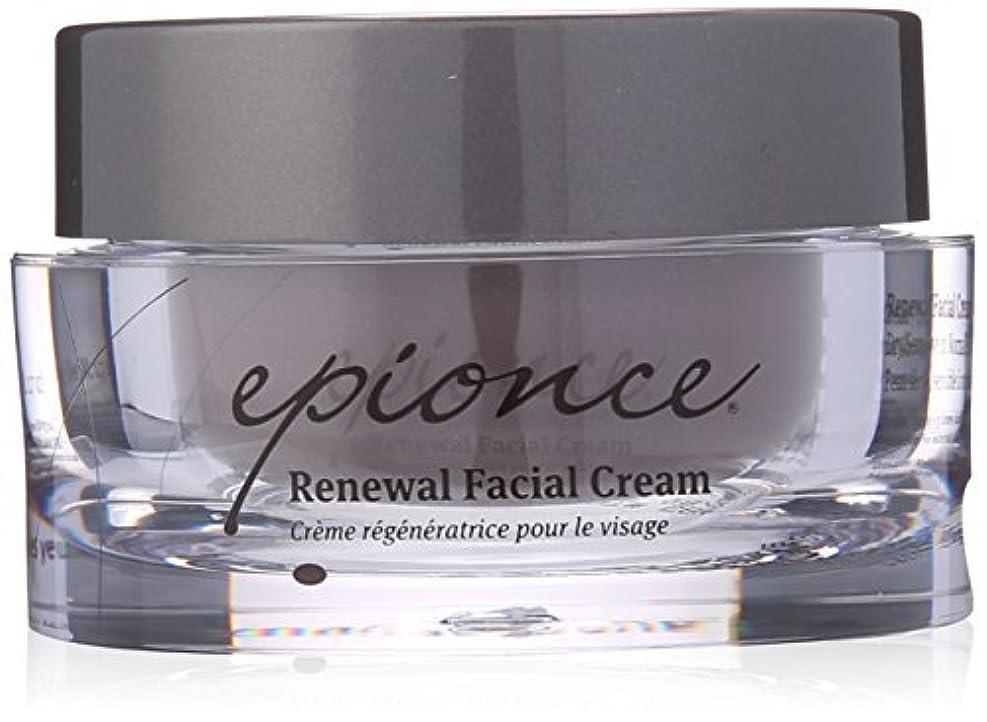 エンコミウムシェーバー乳白色Epionce Renewal Facial Cream 1.7 Fluid Ounce [並行輸入品]