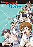 ナナマル サンバツ Blu-ray Collection[Blu-ray/ブルーレイ]