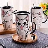 Tazza in ceramica bianca con disegno di gattino 600 ml - Compresa di coperchio di chiusura e cucchiaino - Tazza per thè, latte, caffè - Ideale come idea regalo (G - 01)