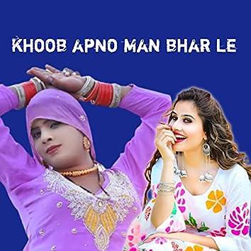 Khoob Apno Man Bhar Le