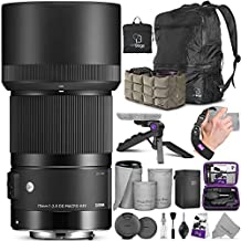 Sigma 70mm f/2.8 DG Macro Art Lens for Sony E Mount with Altura Photo Essential Accessory and Travel Bundle