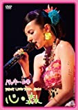 ベッキー♪# FIRST LIVE TOUR 2010「心の森」 [DVD] image