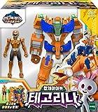 Mini Force Miniforce Super Dino Power 2 TEGO LINA RINA Tegorina Armorbot Dinosaur Robot Toy