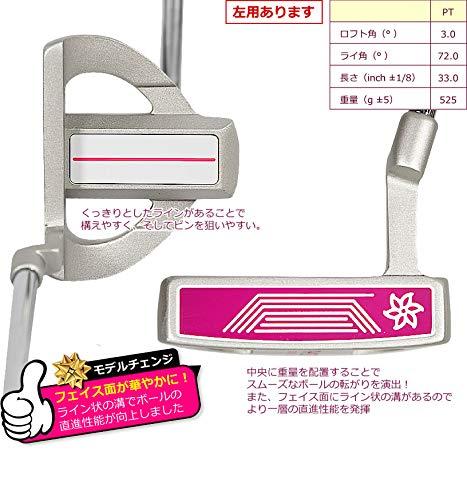 ワールドゴルフ『WORLDEAGLEFL-01★V2レディース13点ゴルフクラブフルセット(19963-19964)』