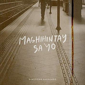Maghihintay Sa'Yo (feat. Sharon Cuneta)