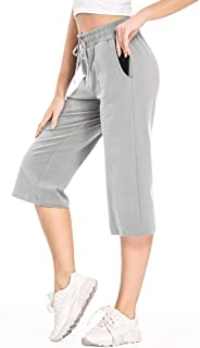 Aiegernle Women's Active Yoga Relax Lounge Capri Pants with Pockets