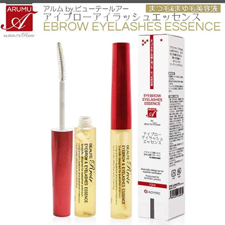 内向き艶かりてまつげエッセンス(10ml)(赤蓋、ブラシタイプ)[アルム by.ビューテールアー]、まつげ、美容液、まつ毛、エッセンス、まつエク、睫毛、マスカラ、美睫毛、コーティング剤、トリートメント