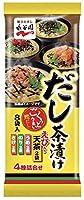 永谷園 だし茶漬け 8食入×1個